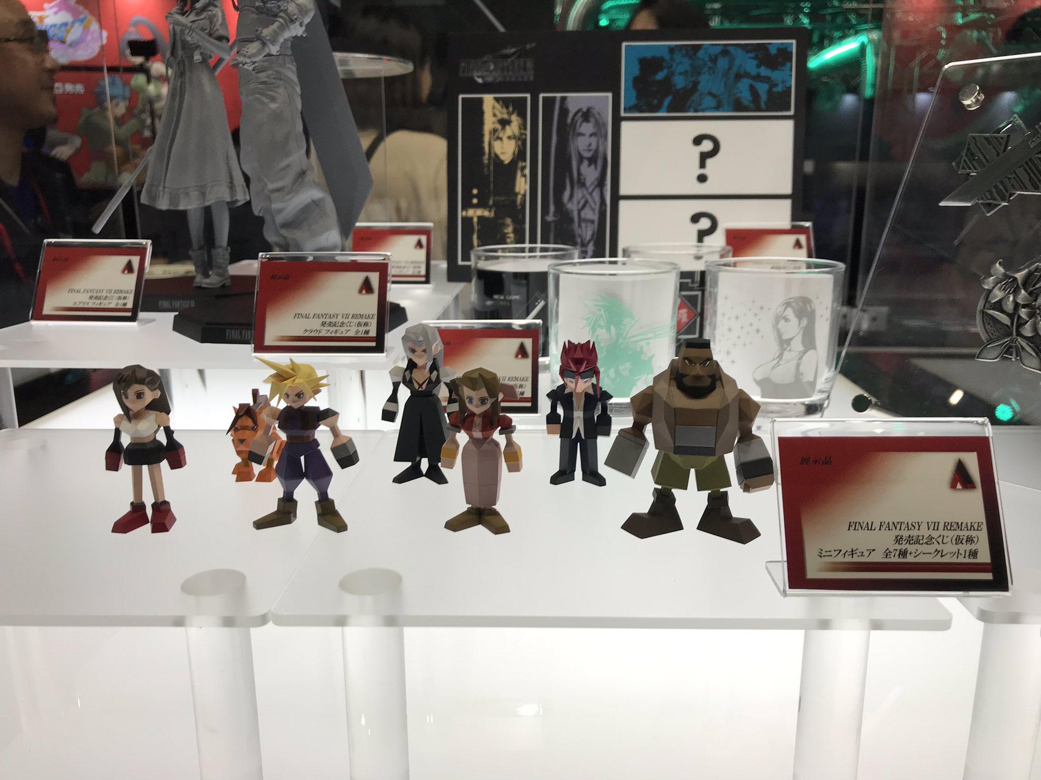 Square Enix TGS 2019 007